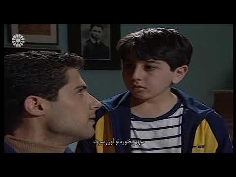 [19] Our Home | خانه ما - Drama Serial - Farsi sub English