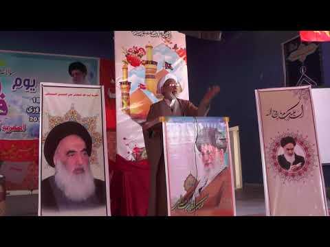 [47th Rahiyan Karballa o Ashiqan Mehdi Convention by ASO] Akhlaq Hasana By HIWM Shiakh Shifa Najafi - Urdu