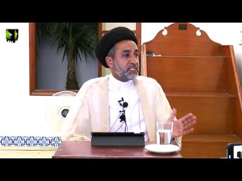 [Dars 9] Nahj-ul-Balagha Khutba No.02 | H.I Muhammad Haider Naqvi - Urdu