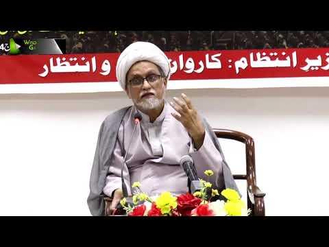 [Speech] Topic: امام عسکریین ؑ کی سیرت اور سامرہ کی تاریخ | H.I Aqeel Moosa - Urdu