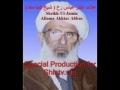 علامہ اختر عباس رح Three Kinds of Ibadaat and People by HI Alama Akhtar Abbas -Urdu