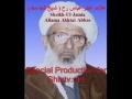 علامہ اختر عباس رح Characters and Name of your Babies by HI Alama Akhtar Abbas -Urdu
