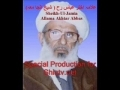 علامہ اختر عباس رح Azadari-Knowledge-Money Making by HI Alama Akhtar Abbas -Urdu
