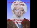علامہ اختر عباس رح Purpose of Prophets and Imams  by HI Alama Akhtar Abbas -Urdu