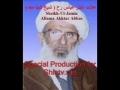 علامہ اختر عباس رح Spirit and Body  by HI Alama Akhtar Abbas -Urdu