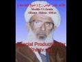 علامہ اختر عباس رح Love of Ahlul Bait (a.s) and Characters of Shias by HI Alama Akhtar Abbas -Urdu