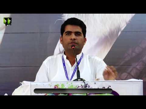 [Wilayat-e-Haq Convention 2018] Manqabat: Br. Muslim Meerani | Shab-e-Shohada | Asgharia Org. Pak - Sindhi