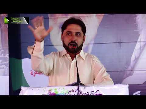 [Wilayat-e-Haq Convention 2018] Manqabat: Janab Zawar Jafari | Asgharia Org. Pak - Sindhi