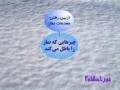 نور احکام 2 - توضیح المسایل Persian مبطلات نماز