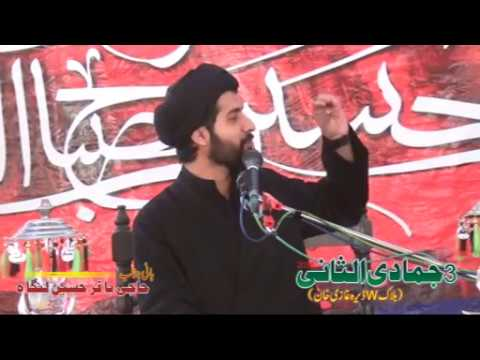 Majlis Ayam-e-Fatimiya s.a 1st Jamadi ul Sani 1439 Hijari 2018 By H I Syed Arif Hussain Kazmi at D G Khan - Urdu