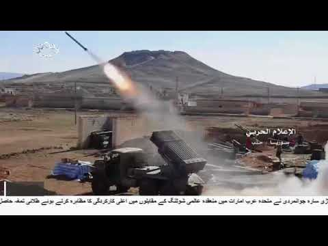 [28Mar2018] شام: دمشق پر دہشت گردوں کی جارحیت، درجنوں جاں بحق و زخمی - Urdu