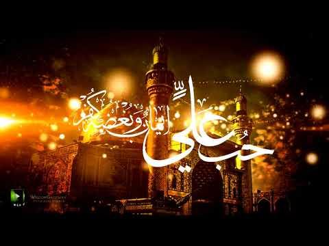 [Manqabat]  Wo Moula Ali (as) Hai | Syed Ali Deep Rizvi | 1439/2018 - Urdu