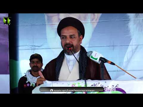 [Wilayat-e-Haq Convention 2018] یوم یعسوب الدین |Speech: Moulana Asad Iqbal Zaidi |Asgharia Org. Pak - Urdu