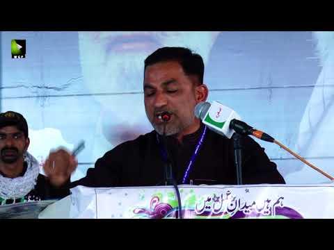 [Wilayat-e-Haq Convention 2018] یوم یعسوب الدین | Qarardad | Asgharia Organization Pakistan - Sindhi
