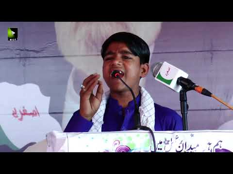 [Wilayat-e-Haq Convention 2018] یوم یعسوب الدین | Manqabat: Br. Sajjad Asghari |Asgharia Org. Pak - Sindhi