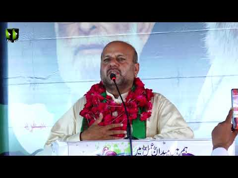 [Wilayat-e-Haq Convention 2018] یوم یعسوب الدین | Speech: Janab Irshad Hussaini | Asgharia Org. - Sindhi