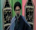 Majlis Aza 14th Rajab 1439 Hijari 1st April 2018 Allama Sayed Hassan Zafar Naqvi at Jamia Al Sadiq s.a Trust G-9/2 - Urd