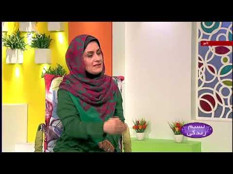 [ گھرانہ میں بچوں کی تربیت  [ نسیم زندگی - Urdu