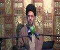 10th Dars of 14 Duroos-e-Ilm-e-Akhlaq-e-Islami 7th April 2018 By Ayatullah Sayed Aqeel Al Gharavi - Urdu