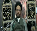 5th Majlis Ayam e Fatmiya sa 24 Feb 2018 Tarbiyat E Jinsi Dar Islam By H I Syed Zaki Baqri at Jamia Al Sadiq as G-9/2-Ur
