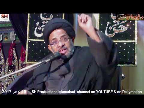 Majlis Shahadat Imam Hassan as 1439 Hijari 19 Nov 2017 By Allama Syed Razi Jaffar at Bargah Imam Hassan - Urdu