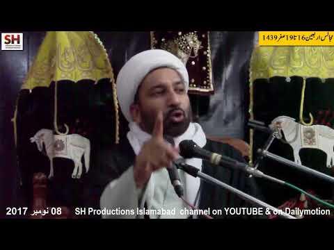 Majlis Arbaeen 1439 Hijari 8th Nov 17 By Allama Sakhawat Ali Qumi at Bargah Yadgar Hussain Rawalpindi - Urdu