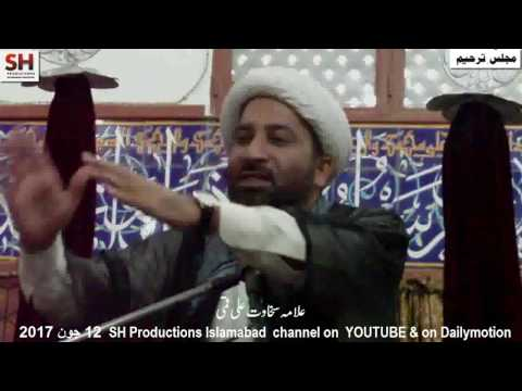 Majlis 12th June 17 Topic Laliltul Qadar By Allama Sakhawat Ali Qumi at Masjid Babul ILUM Islamabad - Urdu
