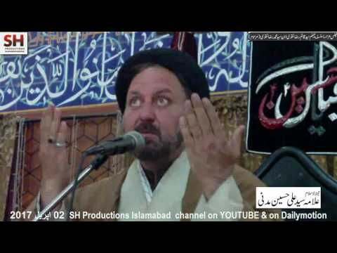 Majlis Tarheem 2nd April 2017 By Allama Syed Ali Hussain Madni at Babul ILUM Islamabad - Urdu