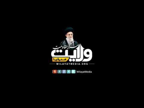 فلسطین کی سیاسی حمایت   Farsi sub Urdu