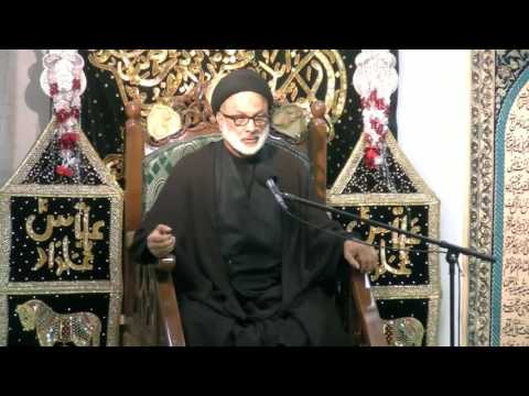 Majlis 2 of 4 Topic: دینِ توحید By Allama Syed Mohammad Askari - Urdu