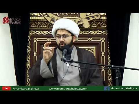 3rd Rajab 1439 Hijari Shahadat Hazrat Imam Ali Naqi a.s By Allama Sajid Vakil at Imam Bargah Ali Raza Sharjah - Urdu