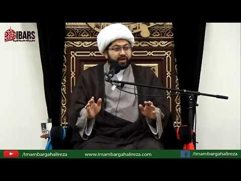 2nd Rajab 1439 Hijari Wiladat Hazrat Imam Ali Naqi a.s By Allama Sajid Vakil at ImamBargah Ali Raza a.s Sharjah - Urdu