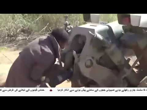 [18APR2018] سعوی فوجی مراکز پر یمنی افواج کے جوابی حملے   - Urdu