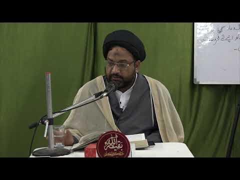 Dars-e-Nahj ul-Balagha | Sermon No: 34 - Part 03 | Moulana Taqi Agha - Urdu