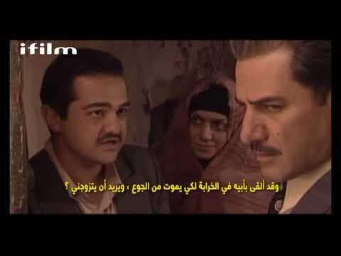 """مسلسل \""""أيام الدكتور قريب\"""" - الحلقة 25 - Arabic"""