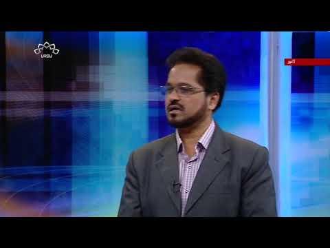 [23APR2018] آل سعود کی آشفتگی - Urdu