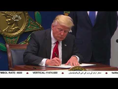 [23APR2018] ایٹمی معاہدے کی پاسداری کی اپیل - Urdu