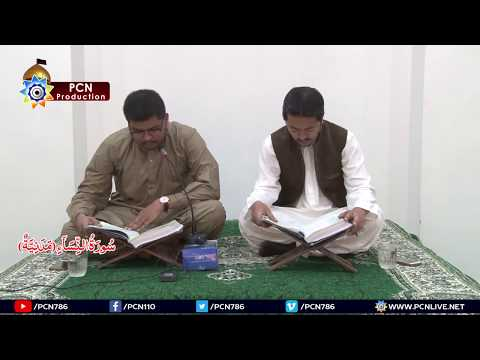 Quran Fehmi - 20 Surah e Nisa\'a Verse (116 to 147) 20th April 2018 By Allama Aqeel Abbas Sadqi - Urdu