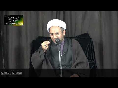 Majlis 18th February 2018 Topic: Emotions By Allama Mirza Askari - Urdu