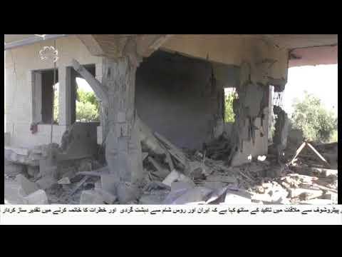 [25APR2018] فلسطینیوں کے گھر مسمار ہورہے ہیں  - Urdu