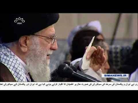 [26APR2018] قرآن پر عمل، استقامت و ترقی کی ضمانت ہے، رہبر انقلاب اسلامی