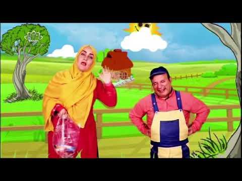 [28APR2018] بچوں کا خصوصی پروگرام - قلقلی اور بچے - Urdu