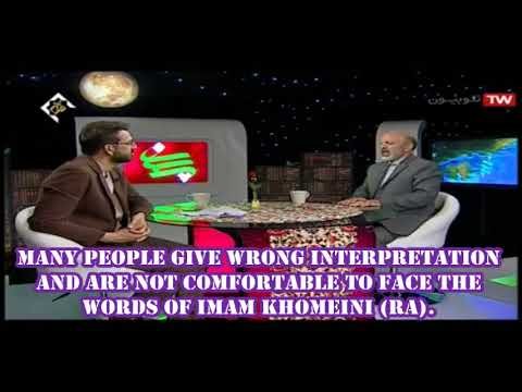 IMAM MAHDI (ATFS) AND ISLAMIC GOVERNMENT eng subtitle