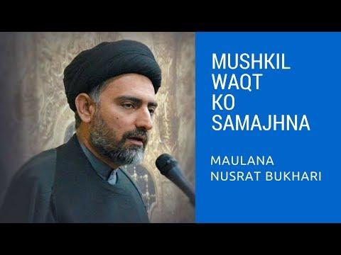 Pareshani Aur Mushkilat Ka Hal By Allama Syed Nusrat Abbas Bukhari - Urdu