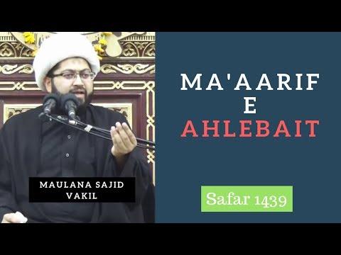 Majlis 24th Safar 1439 Hijari 2017-18 Topic: Ma\'aarif e Ahlebait (A.S) By Maulana Sajid Hussain Vakil - Urdu