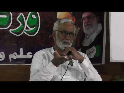[Karballa Shunasi Workshop July 2018] Deen Shunasi by Engr Syed Hussain Moosavi - Sindhi