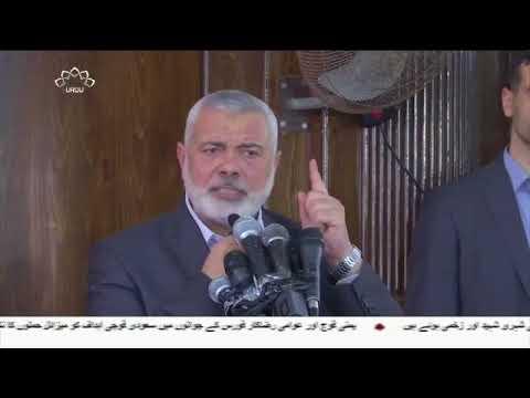 [06May2018] غزہ فلسطینیوں کی استقامت و شہادت کا مظہر  - Urdu