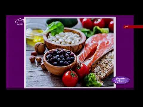 [ بلڈ پریشر کی بیماری میں مبتلا افراد کے لیے موثر غذائیں [ نسیم زندگ