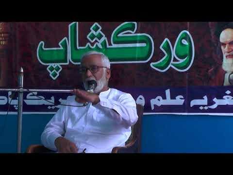 [Karballa Shunasi Workshop Aril 2018] Planning of Imam Hussain By Syed Hussain Moosavi-Sindhi