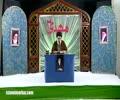 15 Shaban Lecture - 2018 - Allama Syed Jawad Naqvi - Urdu